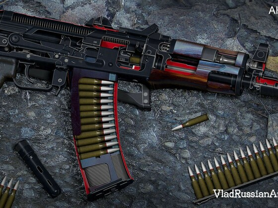 АКСУ-СО 74