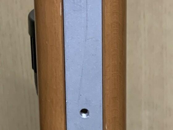 LG300 Schiene