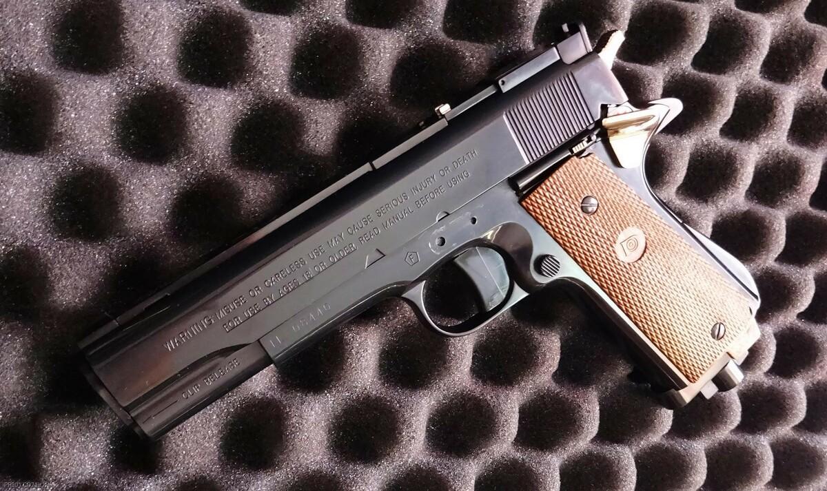 Daisy Powerline Model 45