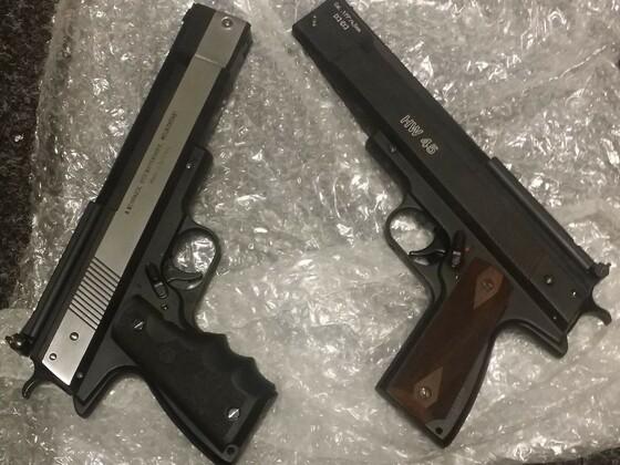HW 45 Dark Ops